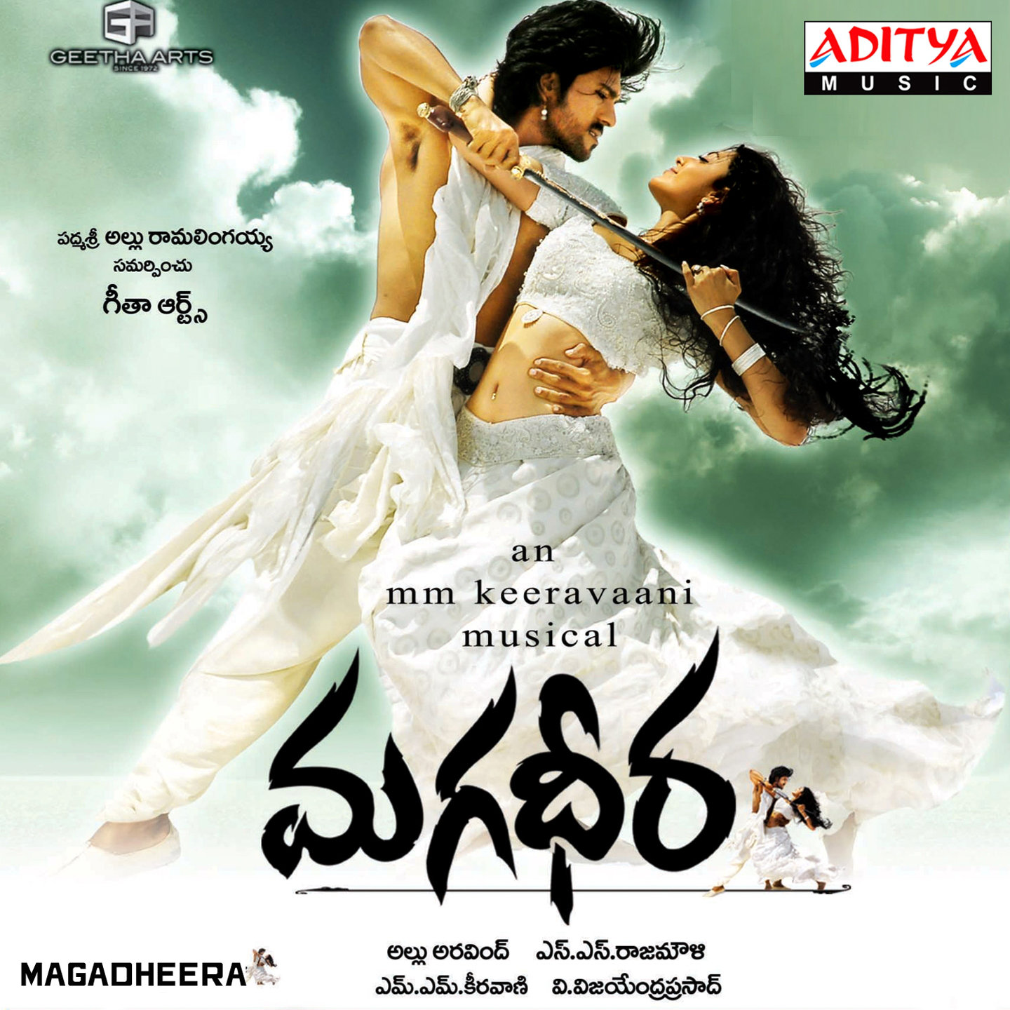 magadheera mobile movie in hindi dubbed free download / strike the