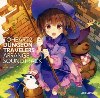 TOHEART2 DUNGEON TRAVELERS ARRANGE SOUNDTRACK. Front. Click to zoom.