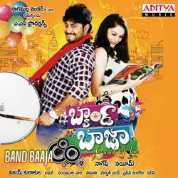 Band Baaja Original Motion Picture Soundtrack - EP. Передняя обложка. Click to zoom.