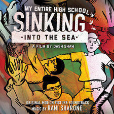 My Entire High School Sinking into the Sea Original Motion Picture Soundtrack. Передняя обложка. Click to zoom.