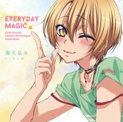 TVアニメ「LOVE STAGE!!」キャラクターソング1 EVERYDAY MAGIC - Single. Передняя обложка. Click to zoom.