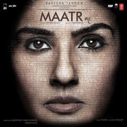 Maatr Original Motion Picture Soundtrack. Передняя обложка. Click to zoom.
