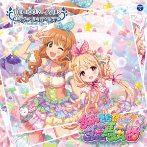 THE IDOLM@STER CINDERELLA GIRLS STARLIGHT MASTER 11 AnKira!? Kyousoukyoku, The. Front. Click to zoom.