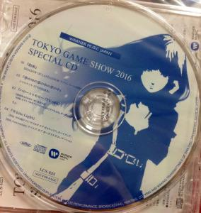 WARNER MUSIC JAPAN TOKYO GAME SHOW 2016 SPECIAL CD. Disc. Click to zoom.