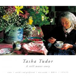 Tasha Tudor a Still Water Story Soundtrack. Передняя обложка. Click to zoom.
