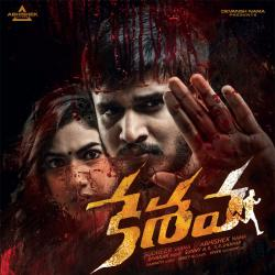 Keshava Original Motion Picture Soundtrack - EP. Передняя обложка. Click to zoom.