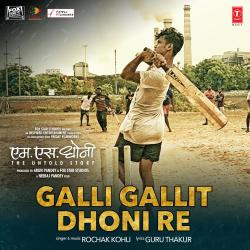 Galli Gallit Dhoni Re - Single. Передняя обложка. Click to zoom.