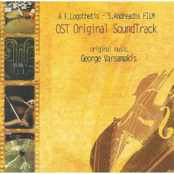O.S.T. Original Soundtrack. Передняя обложка. Click to zoom.