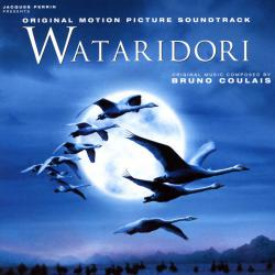 Wataridori Original Motion Picture Soundtrack. Передняя обложка. Click to zoom.
