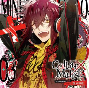 Collar?Malice Character CD vol.3 MINEO ENOMOTO. Front (small). Click to zoom.