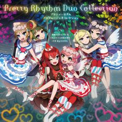 Pretty Rhythm Rainbow Live Prism Duo Collection - EP. Передняя обложка. Click to zoom.