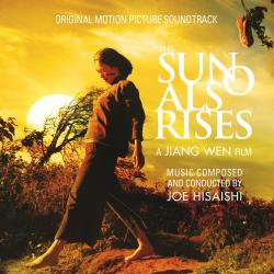 Sun Also Rises Jiang Wen's Original Motion Picture Soundtrack, The. Передняя обложка. Click to zoom.