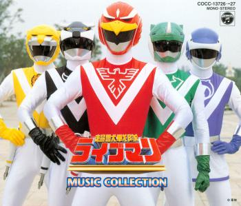 Choujuu Sentai Liveman MUSIC COLLECTION. Front. Click to zoom.