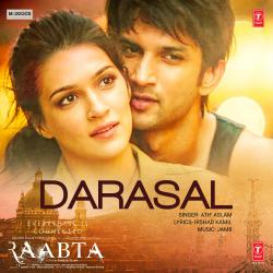 Darasal From
