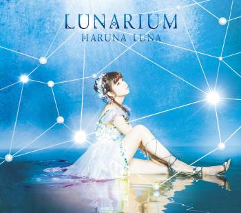 LUNARIUM / Luna Haruna [Limited Edition]. Front. Click to zoom.