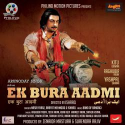 Ek Bura Aadmi Original Motion Picture Soundtrack - EP. Передняя обложка. Click to zoom.
