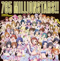 THE IDOLM@STER LIVE THE@TER PERFORMANCE 01 - Single, The. Передняя обложка. Click to zoom.