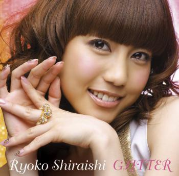 GLITTER / Ryoko Shiraishi [Limited Edition]. Front (small). Click to zoom.