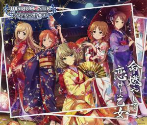 THE IDOLM@STER CINDERELLA GIRLS STARLIGHT MASTER 12 Inochi Moyashite Koiseyo Otome, The. Front. Click to zoom.