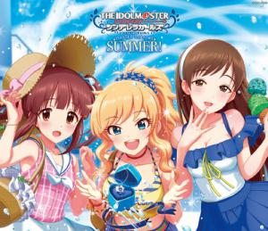 THE IDOLM@STER CINDERELLA GIRLS MASTER SEASONS SUMMER!, The. Front (small). Click to zoom.