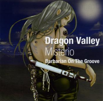 Dragon Valley ~Misterio~. Booklet Front. Click to zoom.