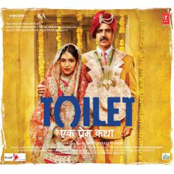 Toilet - Ek Prem Katha Original Motion Picture Soundtrack - EP. Передняя обложка. Click to zoom.