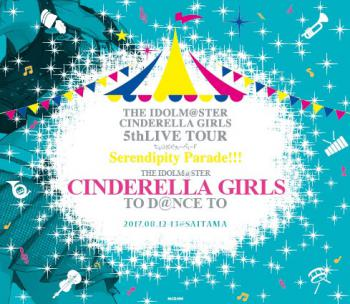 THE IDOLM@STER CINDERELLA GIRLS TO D@NCE TO, The. Front (small). Click to zoom.