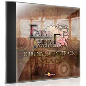 Fatal Twelve Original Soundtrack. Лицевая сторона . Click to zoom.