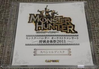Monster Hunter Orchestra Concert ~Shuryou Ongakusai 2011~ Special Disc. Case Front. Click to zoom.