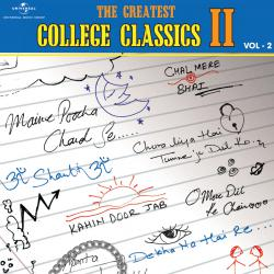 Greatest College Classics 2, Vol. 2, The. Передняя обложка. Click to zoom.
