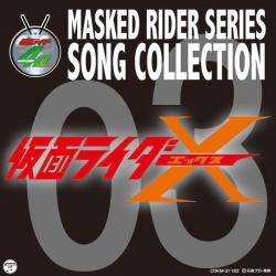 MASKED RIDER SERIES SONG COLLECTION 03 仮面ライダーX. Передняя обложка. Click to zoom.
