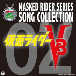 MASKED RIDER SERIES SONG COLLECTION 02 仮面ライダーV3. Передняя обложка. Click to zoom.