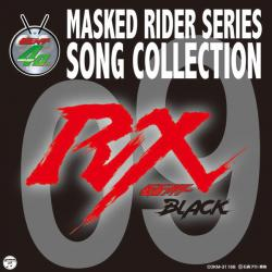 MASKED RIDER SERIES SONG COLLECTION 09 仮面ライダーBLACK RX. Передняя обложка. Click to zoom.