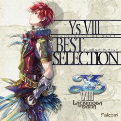 Ys VIII -Lacrimosa of DANA- BEST SELECTION. Передняя обложка. Click to zoom.