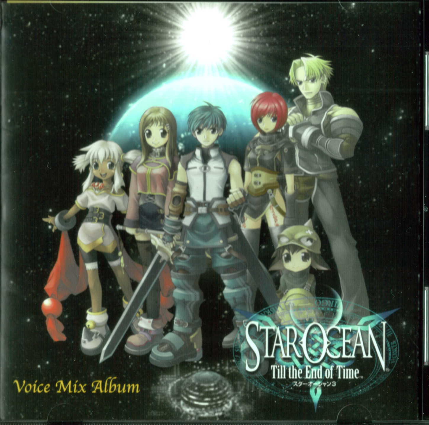 Star Ocean Till The End Of Time 49