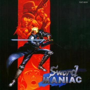 Sword Maniac. Front. Click to zoom.