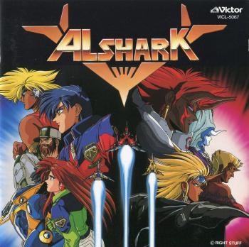 AlsharK. Booklet Front. Click to zoom.