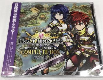BRAVE FRONTIER ORIGINAL SOUNDTRACK COMPLETE BOX DISC 5,6. Case Front. Click to zoom.