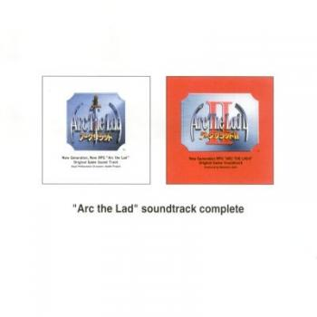 Arc the Lad soundtrack complete. Front. Click to zoom.