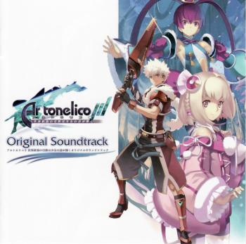 Ar tonelico III: Sekai Shuuen no Hikigane wa Shoujo no Uta ga Hiku Original Soundtrack. Booklet Front. Click to zoom.