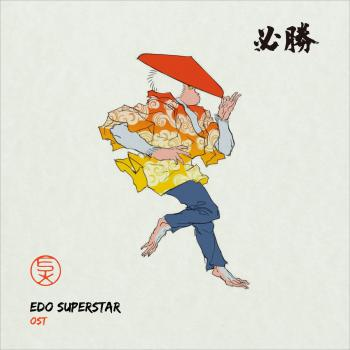 Edo Superstar OST. Front. Click to zoom.