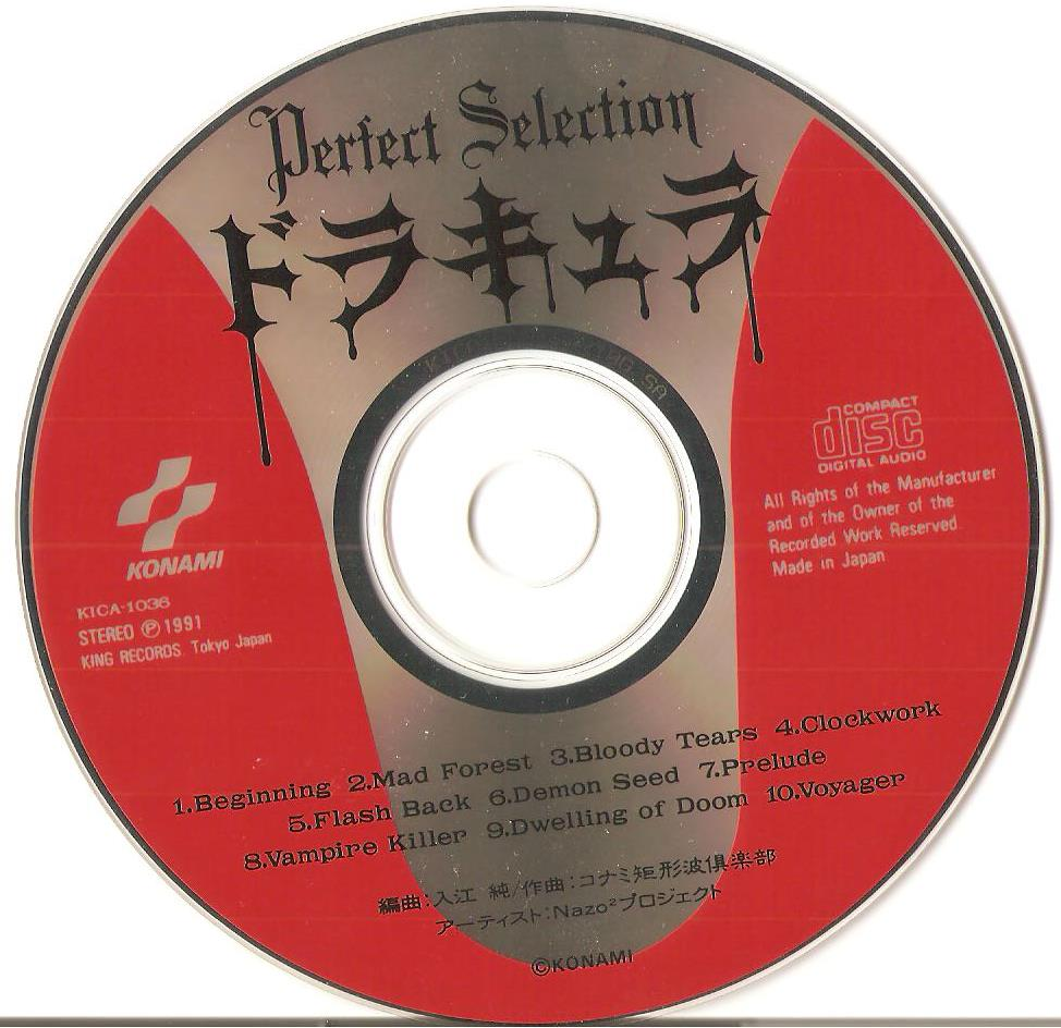 Perfect Selection Dracula Soundtrack From Perfect