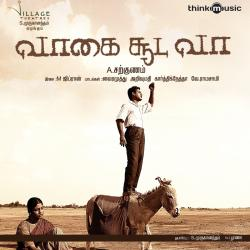Vaagai Sooda Vaa Original Motion Picture Soundtrack - EP. Передняя обложка. Click to zoom.