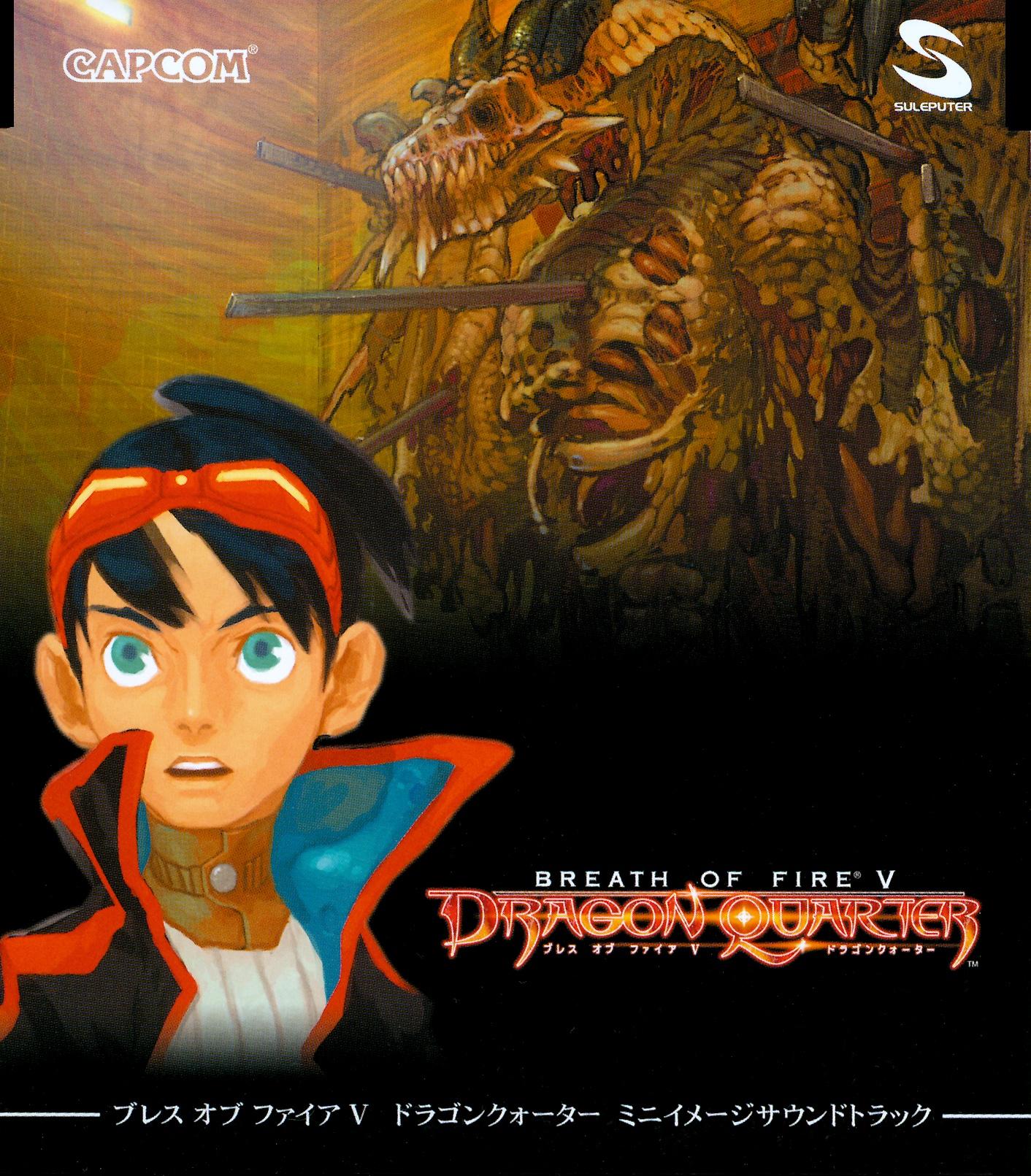 breath of fire 5 dragon quarter download games