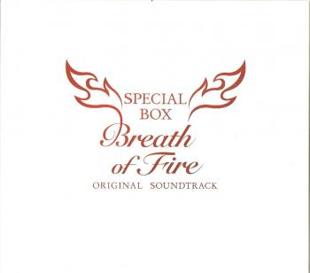 Breath of Fire Original Soundtrack Special Box. Case Front. Click to zoom.