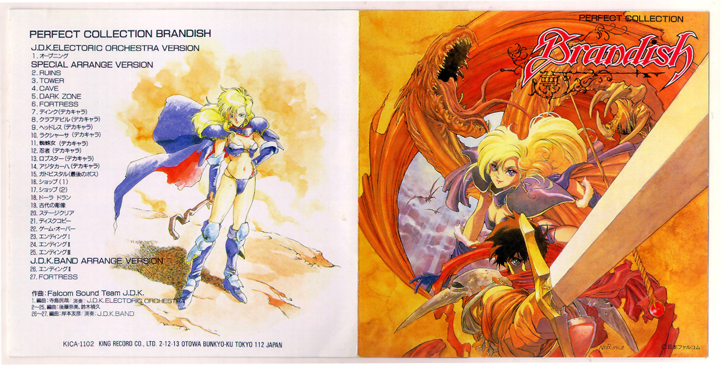 Perfect Collection Brandish Soundtrack From Perfect