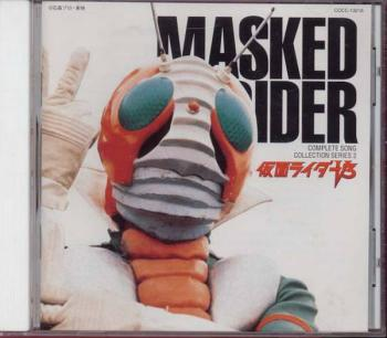 MASKED RIDER COMPLETE SONG COLLECTION SERIES 2 MASKED RIDER V3. Case Front (small). Click to zoom.