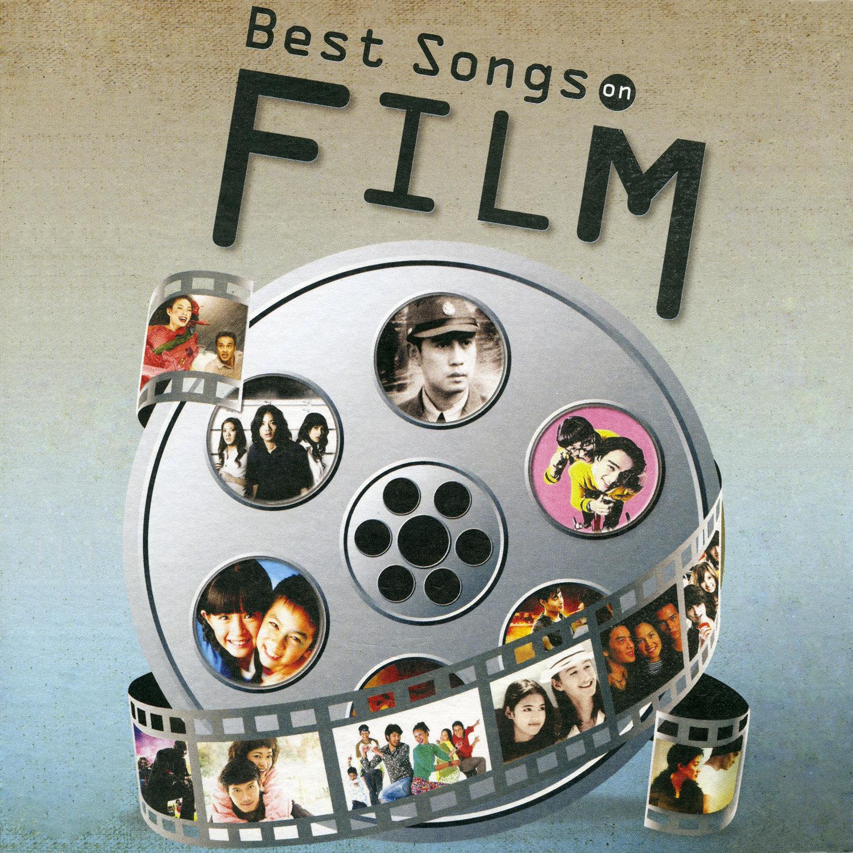 Best Songs On Film