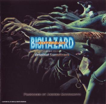 Biohazard Outbreak Original Soundtrack. Front. Click to zoom.