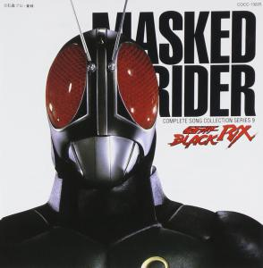 MASKED RIDER COMPLETE SONG COLLECTION SERIES 9 Masked Rider BLACK RX. Booklet Front. Click to zoom.